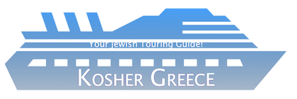 Kosher & Jewish Travel to Greece